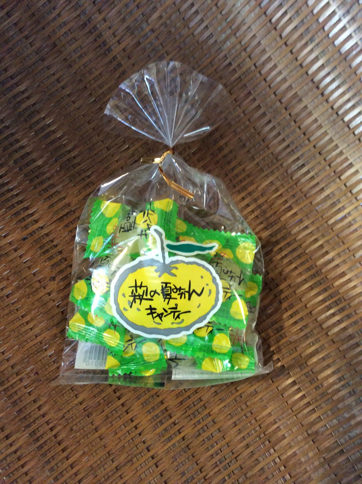 萩の夏みかんキャンディー