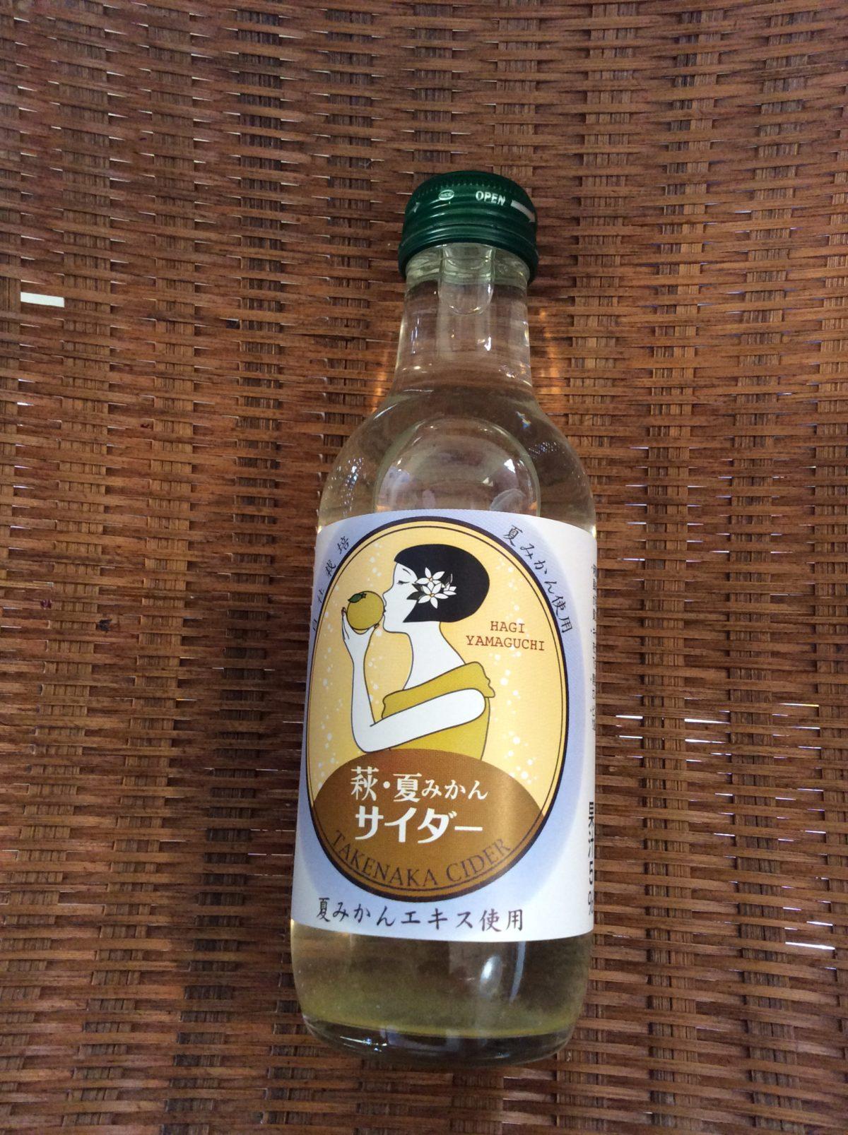 萩・夏みかんサイダー 200ml