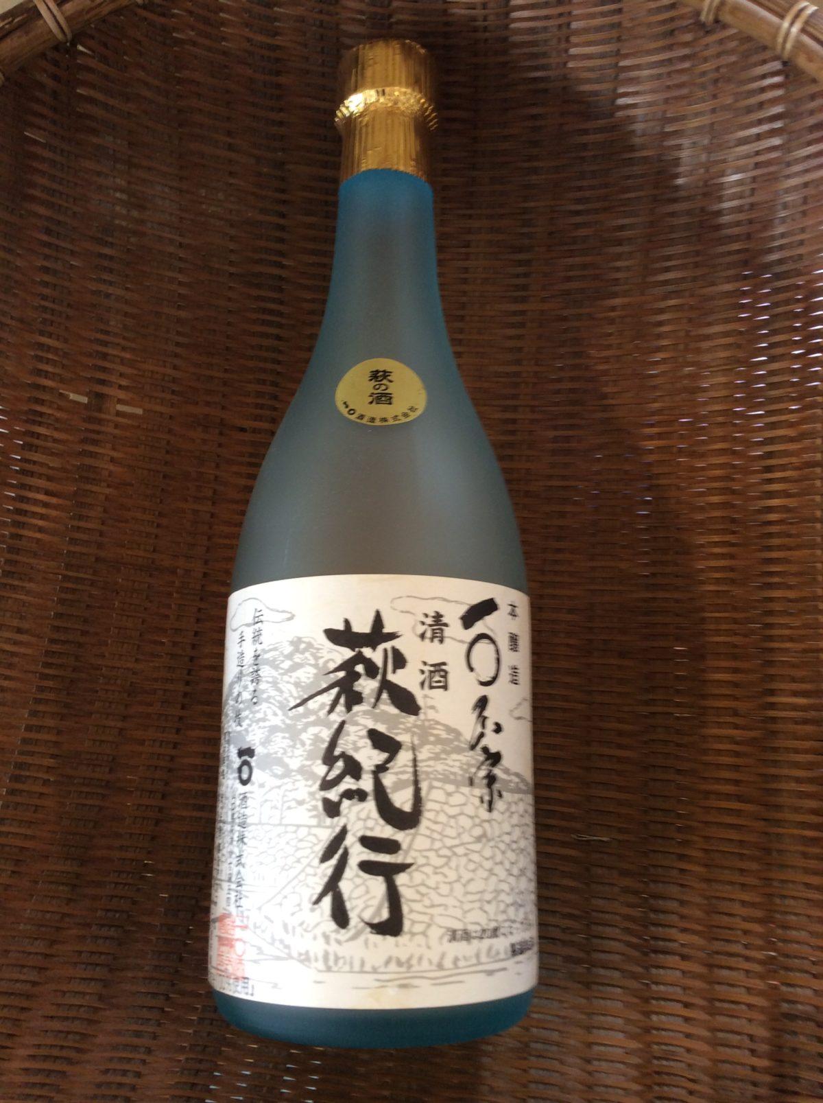 萩紀行 本醸造 720ml