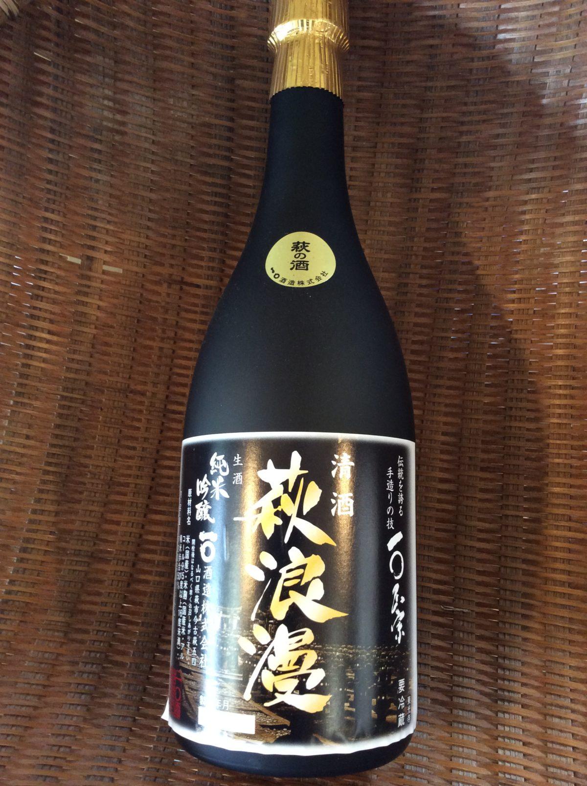 萩浪漫 純米吟醸 720ml