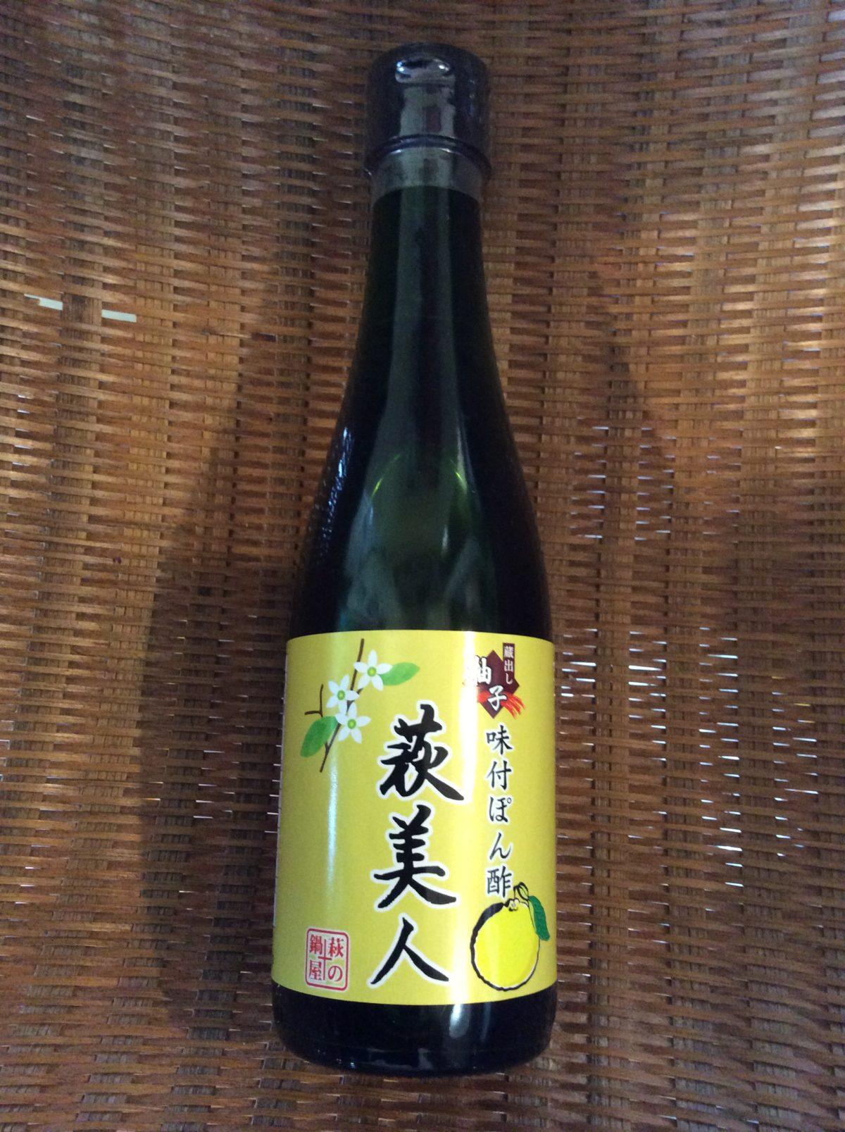 萩美人 味付ぽん酢 柚子 300ml