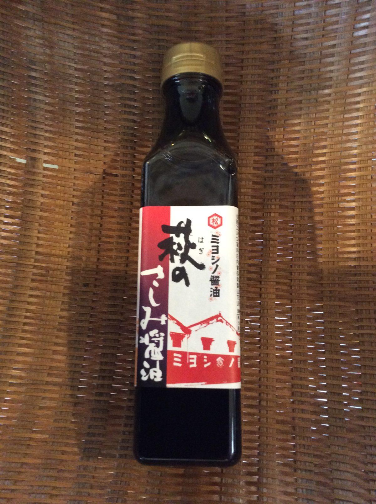 萩のさしみ醤油 350ml