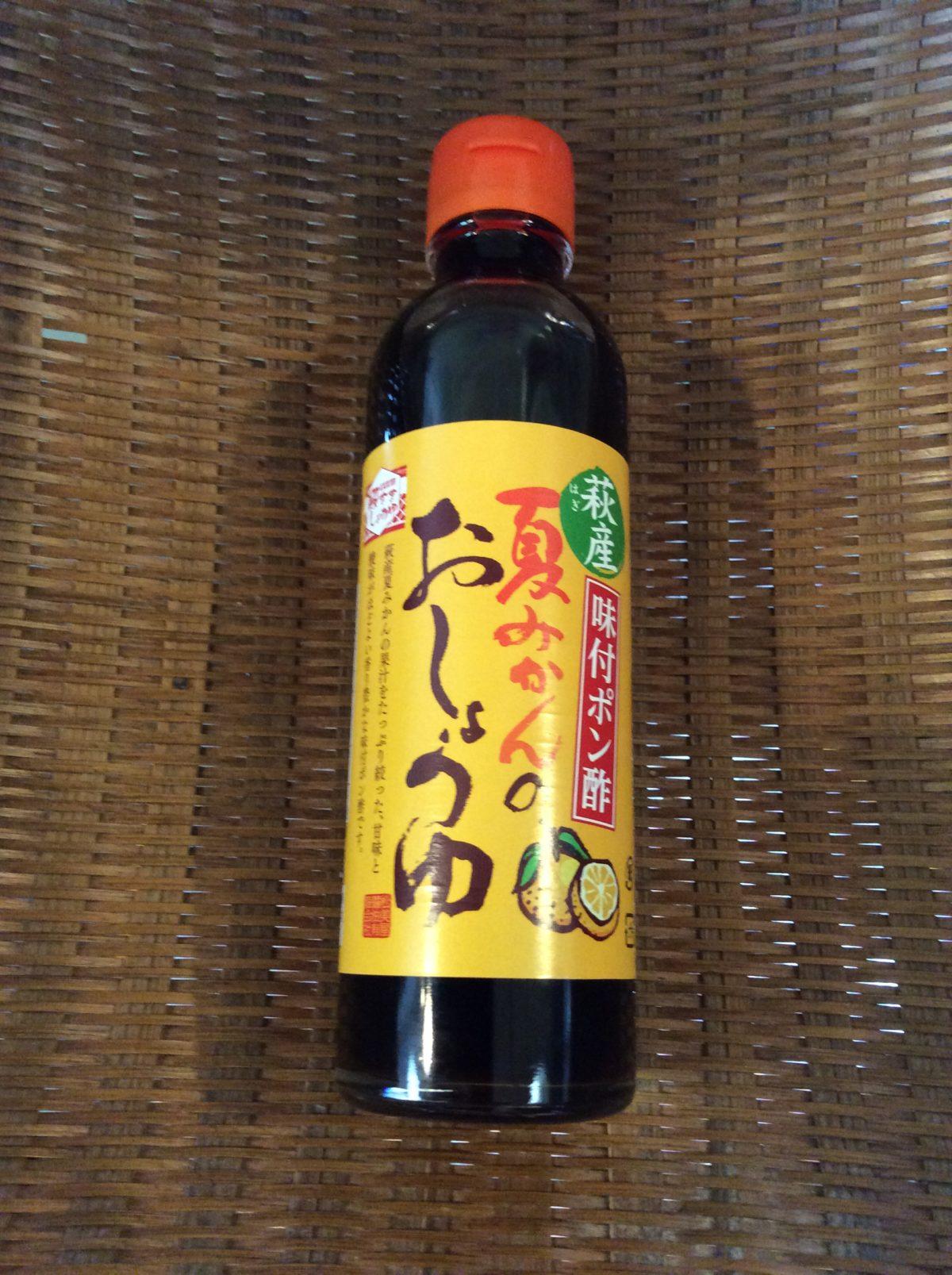 夏みかんのおしょうゆ 味付ポン酢 200ml